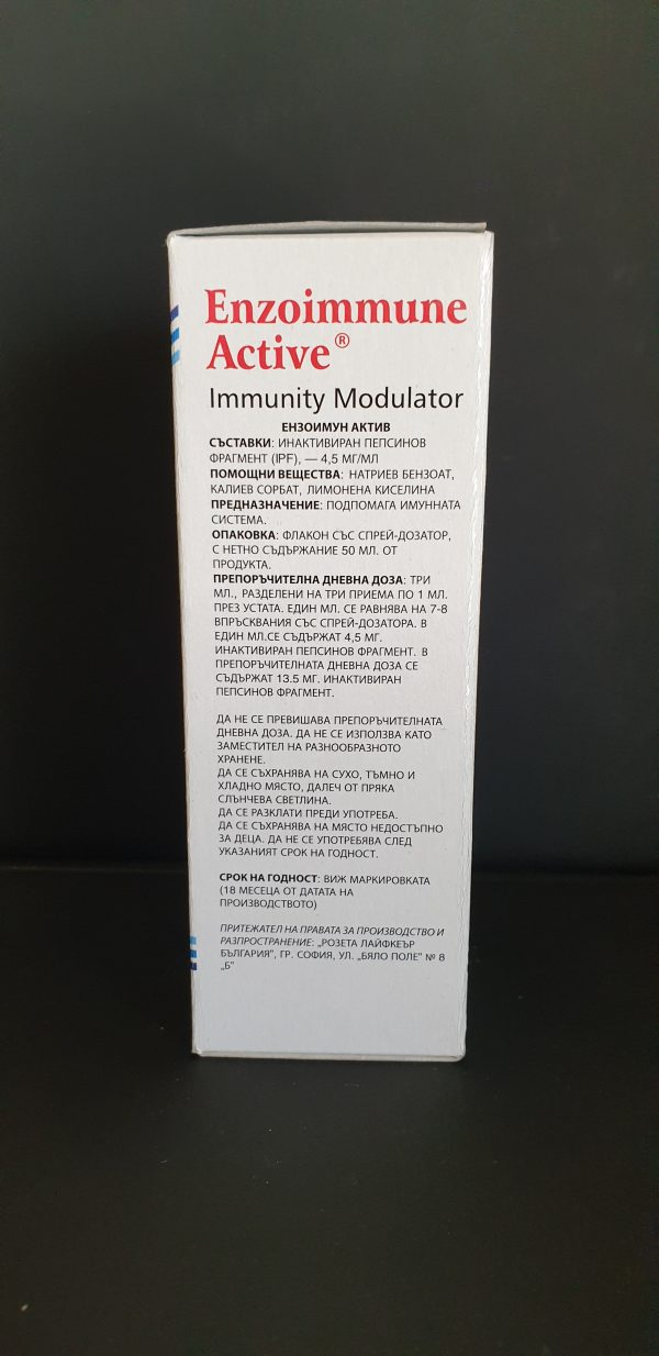 Enzoimmune Active Oral Spray Box Left Side